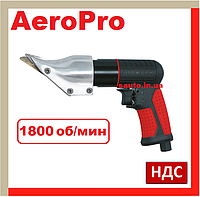 AeroPro RP17610. 1800 уд/мин. Ножницы пневматические, по металлу