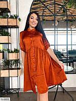 Шовкова сукня сорочка по коліно розкльошені від грудей великих розмірів батал р-ри 50-56 арт. д41450
