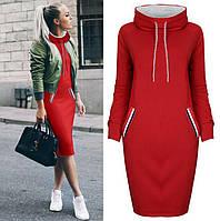 Спортивное красное платье стильное и комфортное