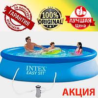 Бассейн надувной Intex Easy Set 366х76см, Семейный детский наливной бассейн интекс надувной + насос-фильтр