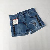 """Шорти дитячі джинсові з вишивкою на дівчинку 7-10 років """"JUNIOR"""" купити недорого від прямого постачальника"""