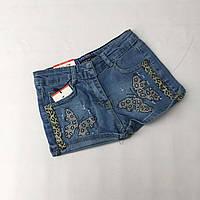 """Шорти дитячі джинсові з метеликами на дівчинку 11-14 років """"JUNIOR"""" купити недорого від прямого постачальника"""