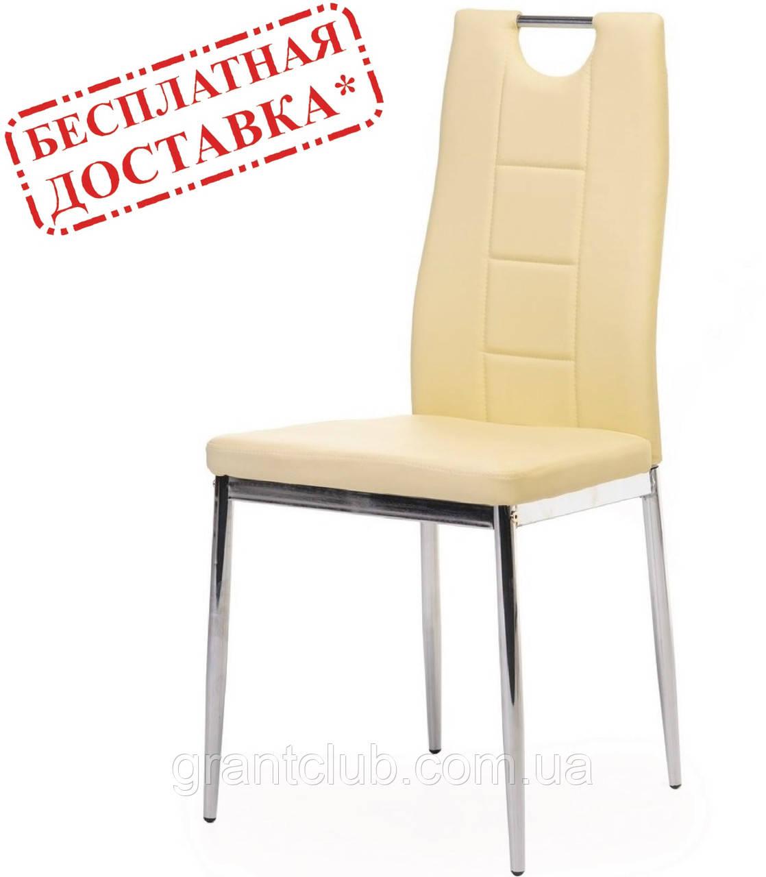М'який стілець N-67 бежевий кожзам Vetro Mebel (безкоштовна доставка)