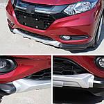 Передняя и задняя накладки (2 шт) для Honda HR-V 2014↗