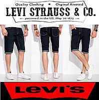 Мужские джинсовые шорты с подкатами, чернильные, Levis 1954, классические, бриджи, бермуды.