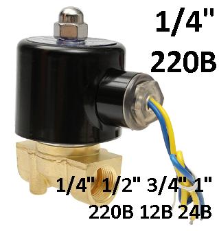"""Электромагнитный клапан 1/4"""" 220В нормально-закрытый"""