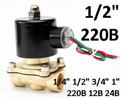 """Электромагнитный клапан 1/2"""" 220В нормально-закрытый"""
