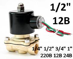 """Электромагнитный клапан 1/2"""" 12В нормально-закрытый"""