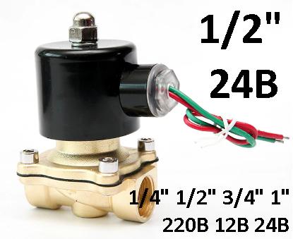 """Електромагнітний клапан 1/2"""" 24В DC нормально-закритий"""