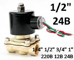 """Электромагнитный клапан 1/2"""" 24В DC нормально-закрытый"""