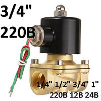 """Електромагнітний клапан 3/4"""" 220В нормально-закритий, фото 1"""