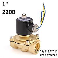 """Электромагнитный клапан 1"""" 220В нормально-закрытый"""