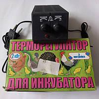 Терморегулятор для інкубатора електронний «Індик» 2.0 кВт 2 налаштування, фото 1