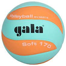 Мяч волейбольный Gala Soft 170 (BV5681SCO)