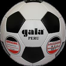 Мяч футбольный Gala Peru (BF5073SB)