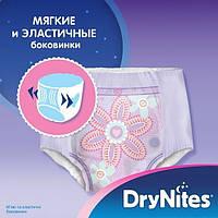 Подгузники-трусики Huggies Dry Nites 4-7 лет для девочек, 10 шт 2142071 ТМ: Huggies