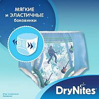 Подгузники-трусики Huggies Dry Nites 8-15 лет для мальчиков, 9 шт 2143071 ТМ: Huggies