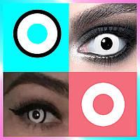 Цветные линзы для глаз Белые Контейнер в подарок Линзы цветные белые без диоптрий Цветные косметические линзы