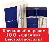 Парфюм мужской Armand Basi In Blue Арманд Баси Блю