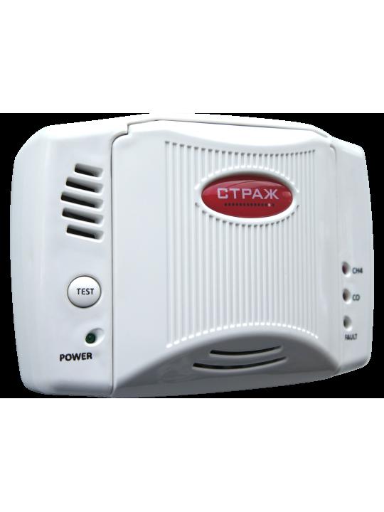Сигнализатор газов с аккумулятором и с выходами на клапан 12В 220В