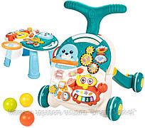 Детский Игровой центр для малышей 3в1: Каталка Ходунки Столик с удобной ручкой, музыкальной панелью, голубой