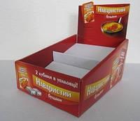 Упаковка для специй