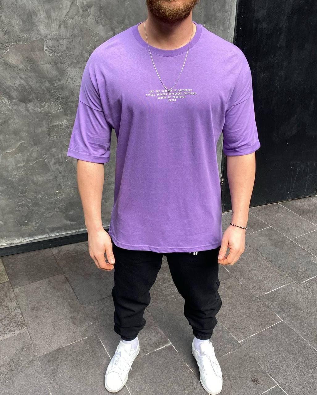 Мужская футболка oversize фиолетовая с надписью