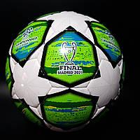 Мяч футбольный №5 ЧЕМПИОНС ЛИГА (Replica)