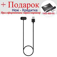 Док-станція кабель зарядки магнітний для Xiaomi AMAZFIT GTR 2 GTS 2 Bip U-pop GTR 2e Zepp E Чорний