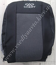 Авточехлы CHERY Jaggy (Чери Джагги)