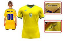 Новая детская футбольная форма сборной Украины на Евро-2020 c вашим именем