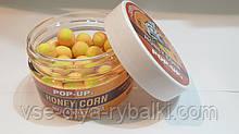 Бойлы Pop-Up Honey Corn (Мед & Кукуруза) 10мм 40шт.