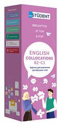 Картки для вивчення англійської мови. English Collocations B2-C1.
