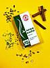 Кофе зеленый молотый с кардамоном, вакуумная упаковка 250г.