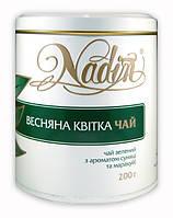 Чай зеленый  TM Nadin Весенний цветок 200 г, фото 1