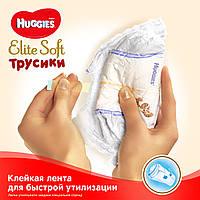 Трусики Huggies Elite Soft Pants 5 (12-17 кг) 76 шт 1210699 ТМ: Huggies