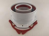 Адаптер 60/100 вертикальний фланцевий Immergas, фото 1