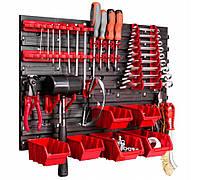 Панель для инструментов Kistenberg 58*39см + 6 контейнеров