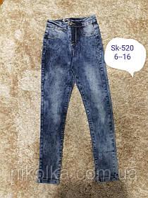 Джинсы для девочек оптом, Setty Koop, 6-16 лет, арт. SK-520