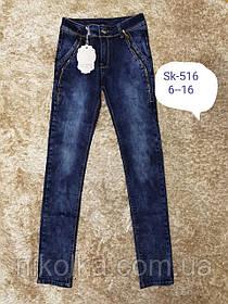 Джинсы для девочек оптом, Setty Koop, 6-16 лет, арт. SK-516