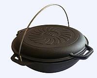 Казан азіатський чавунний Brizoll з кришкою сковородою 10 л (КА10-3), фото 1