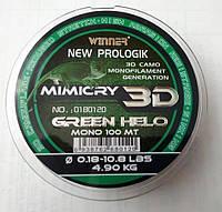 Волосінь коропова 3D Winner New Prologic Mimicry 100м 0,18 мм - 0,35 мм