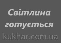 Мастика Цукрова кондитерська маса Сіра(Світло-сіра) 1кг