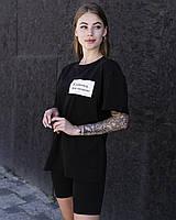 Футболка жіноча Comfort Intruder з принтом Я дівчинка мені можна чорна+шорти велосипедки річний Комплект