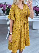 Жіноче плаття до колін, квітковий принт, з штапеля з рукавом до ліктя, 01022 (Гірчичний), Розмір 42 (S), фото 2
