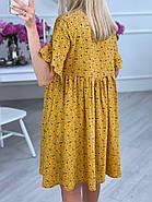 Женское платье до колен, цветочный принт, из штапеля с рукавом до локтя, 01022 (Горчичный), Размер 42 (S), фото 3