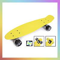 Пенни борд Penny Board 22 пластиковый cкейтборд Желтый Светящиеся полиуретановые колеса PU ABEC-9