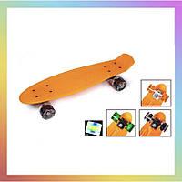 Пенни борд Penny Board 22 пластиковый cкейтборд Оранжевый Светящиеся полиуретановые колеса PU ABEC-9