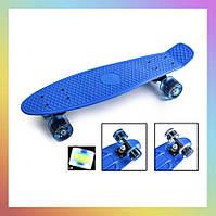 Пенни борд Penny Board 22 пластиковый cкейтборд Синий Светящиеся полиуретановые колеса PU ABEC-9