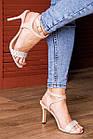 Женские босоножки Fashion Remi 1861 38 размер 24 см Бежевый, фото 4